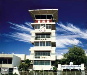 Chiang Mai Air Traffic Control Centre