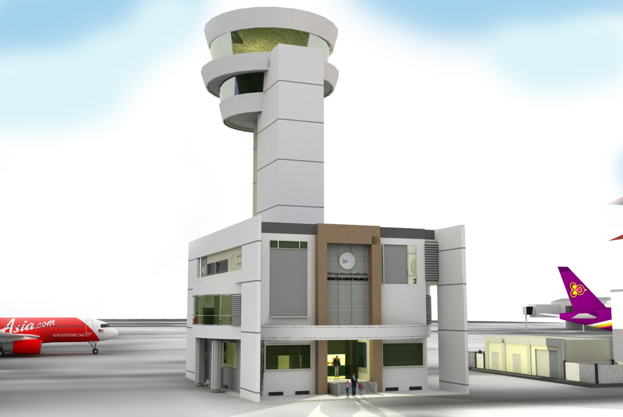 Don Muang Air Traffic Control Centre