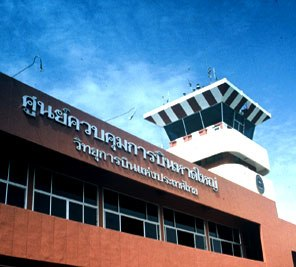 Hat Yai Air Traffic Control Centre
