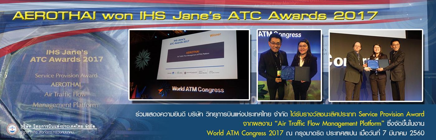 Jane ATC 2017