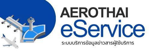 AEROTHAI eService