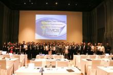 TMCS meeting 68