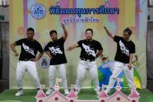 การแสดงในพิธีมอบทุนการศึกษามูลนิธิน่านฟ้าไทย