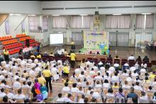 บรรยากาศพิธีมอบทุนการศึกษามูลนิธิน่านฟ้าไทย