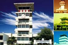 Chiang Mai Air Traffic Control Centre