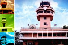 Nakhon Ratchasima Air Traffic Services Engineering and Operating Centre