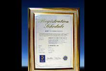 ได้รับการรับรองระบบบริหารคุณภาพมาตรฐาน ISO 9001 VERSION 2000 ปี 2547