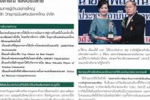 21-10-58 รางวัลไทย