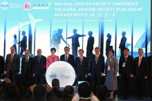 GASeP thailand