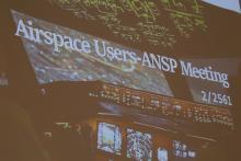 Airspace User ครั้งที่ 2/2561