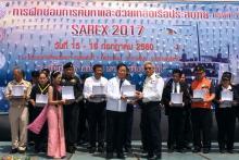 Sarex 01